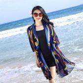海邊度假大碼外披衣沙灘防曬衣女外套夏開衫游泳衣披肩紗溫泉外搭  卡布奇諾