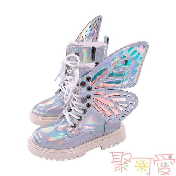 兒童馬丁靴女童靴子時尚翅膀皮靴短靴中筒靴【聚可愛】