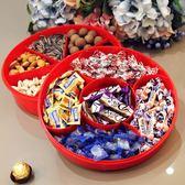 結婚慶用品喜慶紅色糖果盒婚禮雙層干果盒分格帶蓋瓜子堅果干果盤梗豆物語