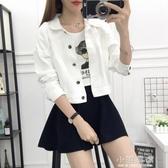 白色牛仔外套女春秋季短款學生寬鬆韓版bf夾克上衣原宿休閒小外套『艾麗花園』