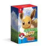 任天堂 Switch 寶可夢 伊布套裝《中文版》
