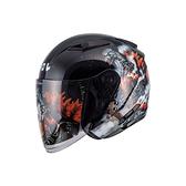 現貨限量 SOL 安全帽 SO-7E 哥吉拉 送背鰭帽袋 雙藏鏡片 透氣 23番 SO7E 3/4罩 雙D扣 鏡片加長