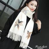 韓版長款仿羊絨圍巾女士披肩保暖百搭圍脖毛線學生 果果輕時尚