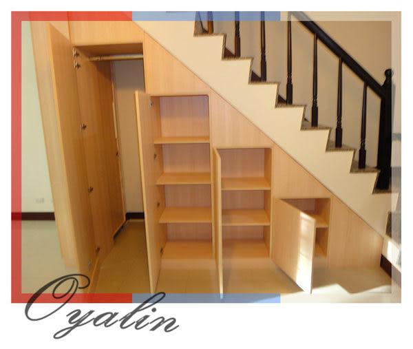【歐雅系統家具】多功能樓梯下空間櫃