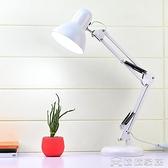 檯燈 LED檯燈書桌學生寫字學習專用宿舍充電插電兩用臥室床頭工作 【母親節特惠】