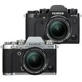 贈NG護照夾+日本洗衣棒 6期零利率 FUJIFILM X-T3 + 18-55mm 公司貨 送相機內袋+電池+2好禮