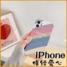 一日網美|蘋果 i12 Pro i11 Pro max 12 mini 條紋 愛心 全包邊 防摔防撞 手機殼 鏡頭完美保護套
