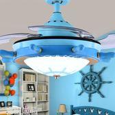 風扇燈 卡通隱形吊扇燈 兒童房風扇燈簡約風扇吊燈臥室一件代發可做110VJD 一件免運