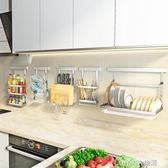 免打孔廚房置物架壁掛式304不銹鋼 牆上收納放碗碟調料味架掛件 NMS 樂活生活館
