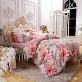 純棉方巾歐式四件套秋冬床上用品田園風床單被套磨毛三件套  【快速出貨】
