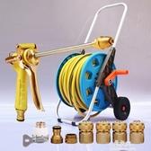 洗車水槍家用水管刷汽車清潔澆花工具防凍收納車架盤卷管神器YYJ 易家樂