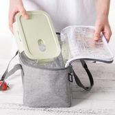 便當袋   文藝青年飯盒袋便當包保鮮便攜手提包大號加厚鋁箔手提飯盒袋 莫妮卡小屋