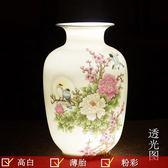 【黑色星期五】花瓶擺件客廳插花景德鎮陶瓷器裝飾品工藝