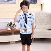六一兒童警察服表演警官衣服小交警演出服幼兒園軍裝套裝舞蹈服「錢夫人小鋪」