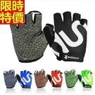 健身手套(半指)可護腕-造型時尚耐磨防滑男女騎行手套4色69v9【時尚巴黎】