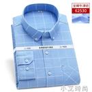 春季全棉扣領襯衫男長袖商務休閒藍色格子襯衣青年純棉牛津紡寸杉 小艾新品