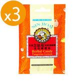《京都念慈菴》 枇杷潤喉糖金桔檸檬味 20g (粒)3包