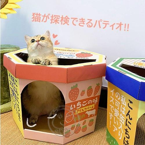 四個工作天出貨除了缺貨》Misspet冰淇淋貓抓板窩 貓抓板窩 貓窩30*42cm