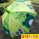 站立式兒童雨傘男女童小孩幼兒園寶寶小學生可愛卡通雨傘防水套管