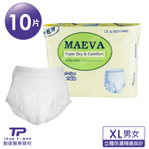 單包特價►【勤達】進口成人拉拉褲/復健褲/老人紙尿褲 (XL)腰圍35 - 55吋 -10片/包