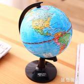 地球儀學生用中號標準教學擺件清晰中文標注地形142mm 10.6 aj9639『黑色妹妹』