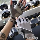 運動健身手套女防滑半指護手器械訓練動感單車鍛煉防起繭 花樣年華