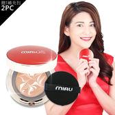 MIAU童顏精華安瓶粉餅(正貨2入+補充粉餅1入)|唯美的底妝,最適合東方女孩的膚色