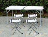 戶外折疊桌椅套裝便攜式燒烤野餐桌擺地攤折疊桌子  9號潮人館igo