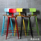 吧檯椅高腳凳鐵藝吧臺凳實木凳子現代簡約吧椅靠背高椅子zzy3456『美鞋公社』TW