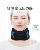 牽引器頸托護頸辦公室頸椎固定脖子前傾矯正牽引器病頸部神家用夏天完美