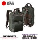 現貨配送【NEOPRO】日本製 電腦後背...
