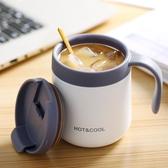 咖啡保溫杯女可愛帶把手柄不銹鋼水杯ins家用辦公室小杯子男帶蓋 NMS小明同學