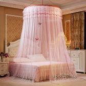 圓頂蚊帳吊頂吸頂家用歐式吊掛式宮廷圓形1.5米1.8m公主床幔雙人YDL