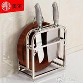 304砧板刀架廚房用品案板架菜刀菜板架廚房置物架收納架刀座WD   電購3C