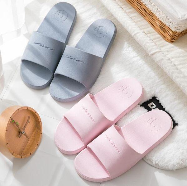 【TT】韓版糖果色 止滑 防滑 浴室拖鞋 室內拖鞋 厚底 超輕量 情侶拖鞋 居家拖鞋 海灘拖鞋