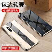 vivo V15 Pro 手機殼 超薄保護殼 全包防摔保護套 輕薄軟邊 簡約外殼 裸機手感防刮殼 V15