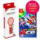 [哈GAME族]免運費 可刷卡 Switch NS 瑪利歐網球 王牌高手 + DOBE TNS-1843 專用網球拍 家庭同樂組