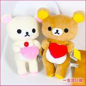 拉拉熊 正版 抱愛心 站姿 絨毛娃娃 抱枕 40cm 玩偶 母親節禮物 D01138