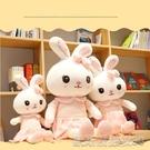 可愛兔子毛絨玩具公仔兒童玩偶女孩生日禮物抱枕小白兔公主布娃娃【凱斯盾】