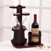創意紅酒架紅酒杯架高腳杯架倒掛酒杯架擺件家用【倪醬小舖】
