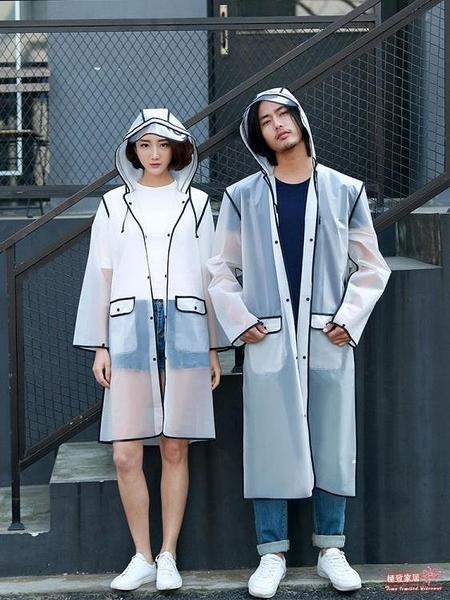 雨衣長款 透明時尚抖音可愛韓國潮牌男女款成人防暴雨外套長款全身雨衣長款【快速出貨】