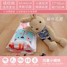 精梳棉兒童小枕(貓咪花園) 幼稚園午睡枕27x45cm