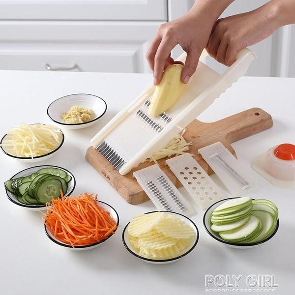 多功能切菜神器家用刨絲器廚房用品刮馬鈴薯切片削皮刀擦絲器切絲器   喜迎新春
