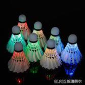 4只裝熒光耐打LED夜光帶燈發光發亮羽毛球夜用打不爛彩色羽毛球igo   琉璃美衣