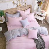 鴻宇 雙人床包兩用被套組 天絲300織 潘貝拉 台灣製M2628
