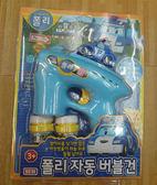 *妮好快樂*韓國直送_TAYO/POLI電動泡泡水槍-2款-