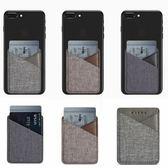 三星 A7 2018 A9 S9 Plus Note9 A8Start A6+ A8+ Note8 J4+帆布口袋 透明軟殼 手機殼 插卡殼 空壓殼 訂製
