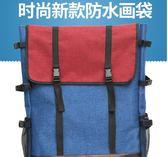 店慶優惠兩天-寫生包寫生包 素描 畫包 4開後背背正韓4K多功能美術畫板袋寫生防水畫板包xw