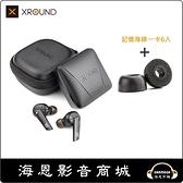 【海恩數位】台灣品牌 XROUND AERO TWS +收納包+耳塞一盒 真無線藍牙耳機 活動~8/10