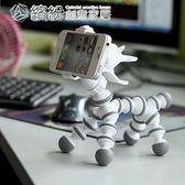 酷頓小馬手機支架懶人桌面小狗小牛手機支架蘋果華為卡通 「繽紛創意家居」